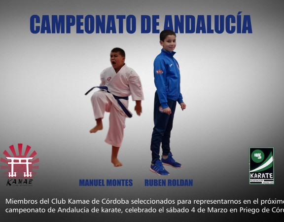 Club kamae Córdoba